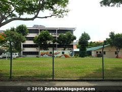Siglap School now Wisma Mendaki