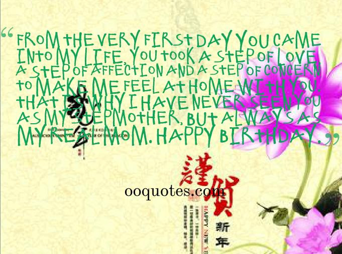 From The Very First Day You Came Into My Life Quotes