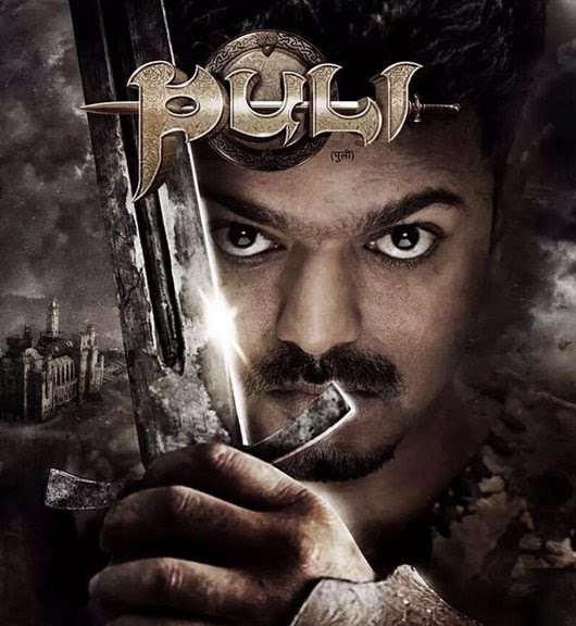 Fantasy films appeal to everybody: 'Puli' director