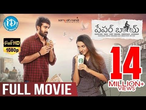 Paper Boy Telugu Movie