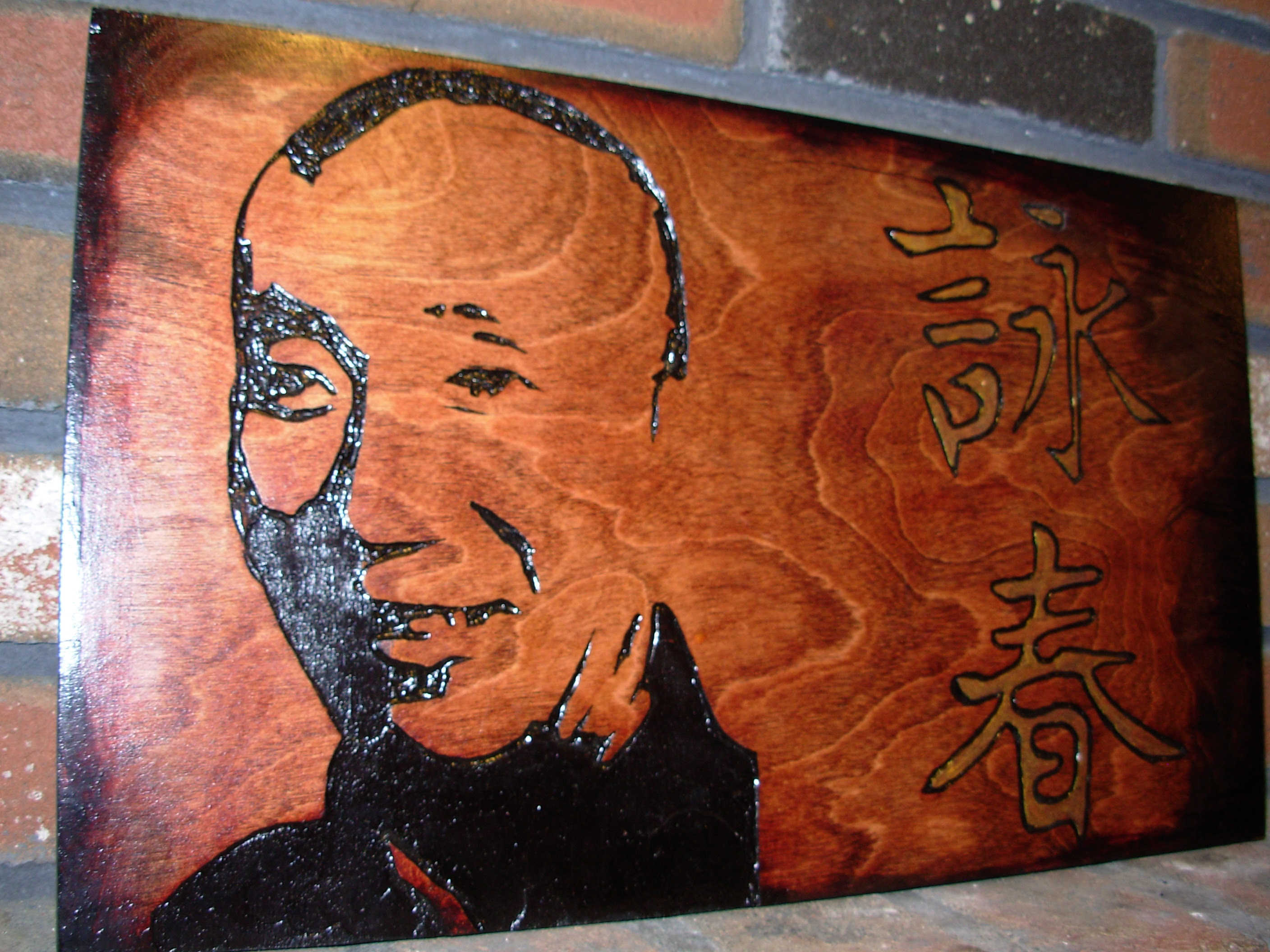 Wing Chun Ip Man Store Plaques Collectibles