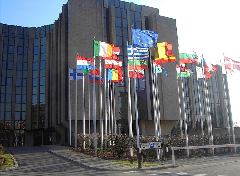 Archivo:Europäischer Rechnungshof.jpg