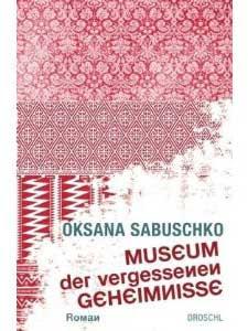Oksana Zaboujko - 2010
