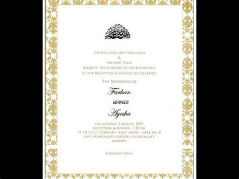 Leaked Wedding Cards   Shahid Kapoor   Aishwarya Rai