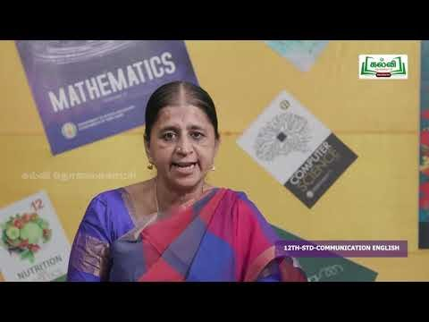 12th Communicative English Question & Answers Kalvi TV