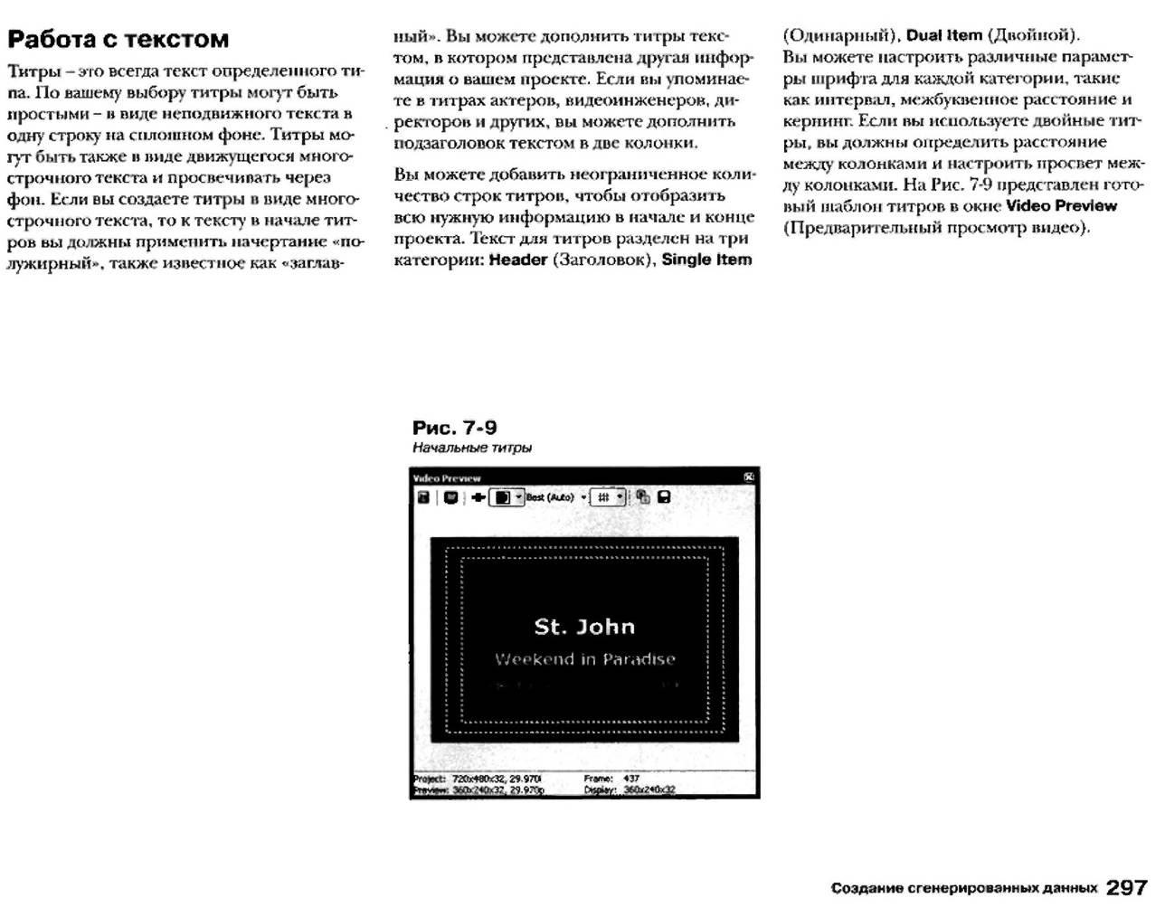 http://redaktori-uroki.3dn.ru/_ph/12/60095917.jpg