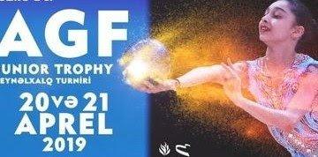 АЗЕРБАЙДЖАН. Подиумные тренировки перед AGF Junior Trophy проходят в Баку