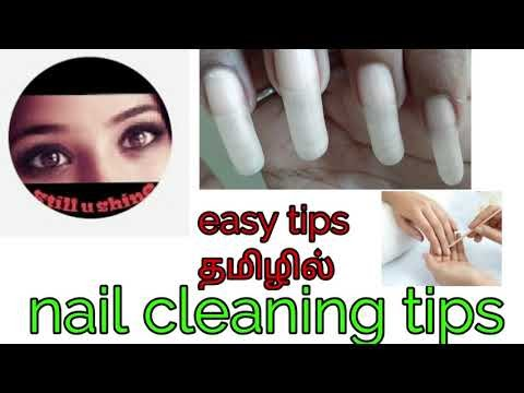 best nail cleaning tips in tamil | Natural beauty tips | white nail