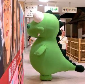 ご当地キャラ 三重県,津 松菱 ご当地キャラ,松菱 ご当地キャラ,百貨店 ご当地キャラ,津 松菱 ゆるキャラ,松菱 ゆるキャラ,百貨店