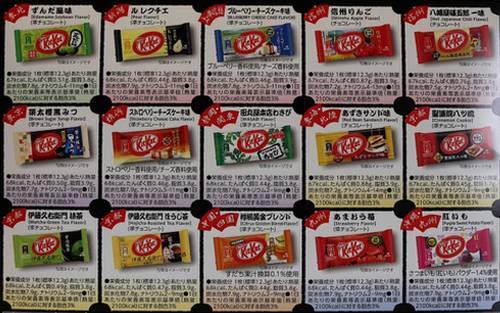 Kit Kat, sabores regionais