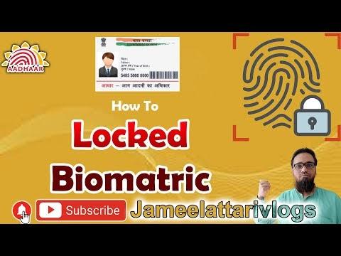 Aadhar Card me Bio metrics Lock Kaise Karen | अपने आधार कार्ड में बायोमेट्रिक लॉक कैसे करें