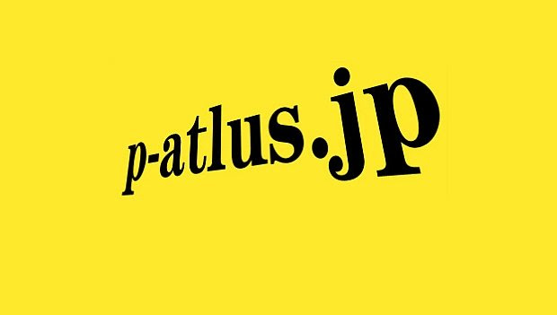 Atlus is teasing us with yellow color, black text screenshot