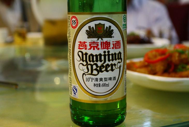 Cerveza Yanjng