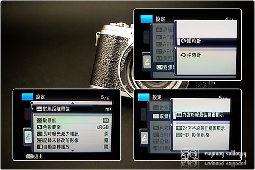 Fuji_X100_menu_10
