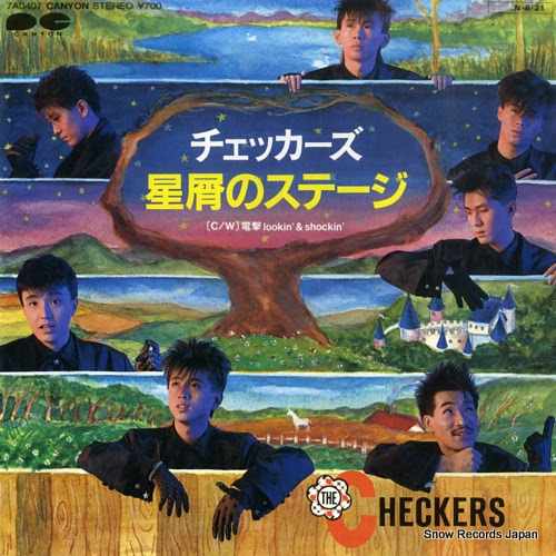 CHECKERS, THE hoshikuzu no stage