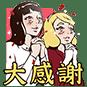 http://line.me/S/sticker/14375