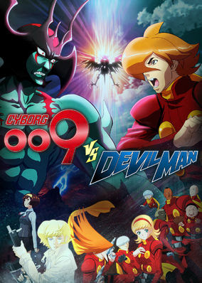 Cyborg 009 VS Devilman - Season 1