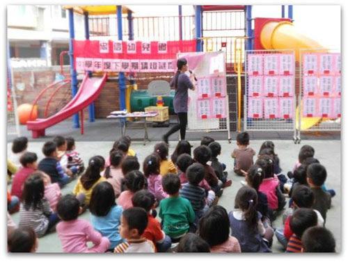 忠信幼稚園,高雄鳳山幼稚園,幼兒園