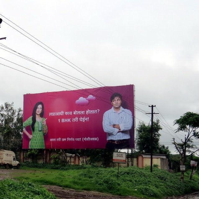 """I will book a 1 BHK Flat"" - one of the false promises before marriage?  - Do You Know Anything About This Upcoming Project ""Near Moshi""? - Properties at Chilhali in PCMC & Chakan on Pune Nashik Highway (N H 50)"