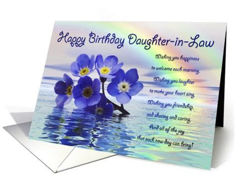 Happy Birthday card for daughter in law with Forget me