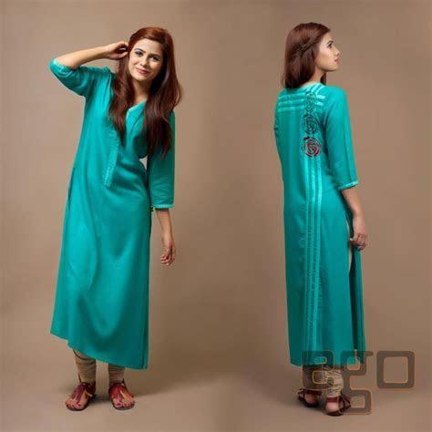 Buy Designer Pakistani Bridal Dresses Online
