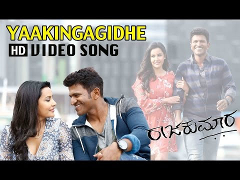 Yaakingagidhe from the movie Raajakumara