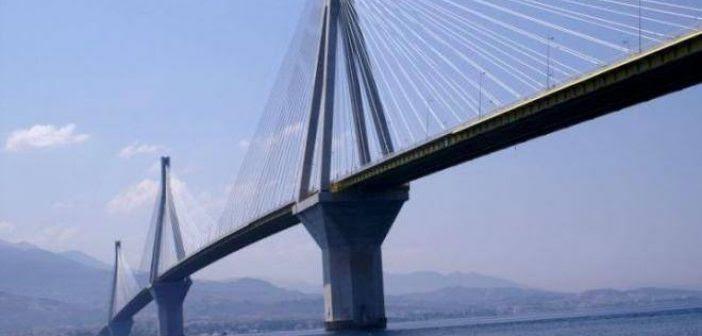 Η γέφυρα Ρίου – Αντιρρίου και η ξεχωριστή συνεισφορά της στην χώρα (VIDEO)