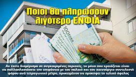 ENFIA_28_05_16_slide