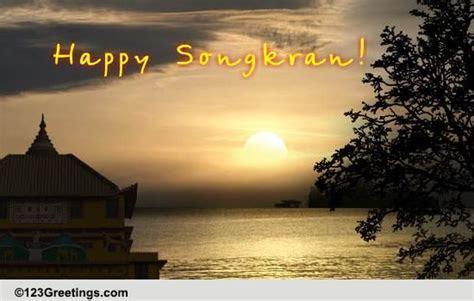 Happy Songkran! Free Songkran (Thailand) eCards, Greeting
