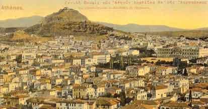 Η Αθήνα κάποτε