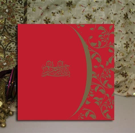 Red and Gold Muslim Wedding Invitation Card [SSC10R]   £1
