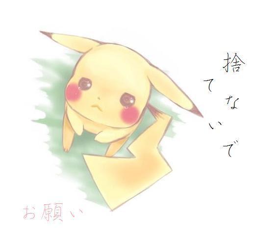 ピカチュウ サトシのポケモンの画像 原寸画像検索