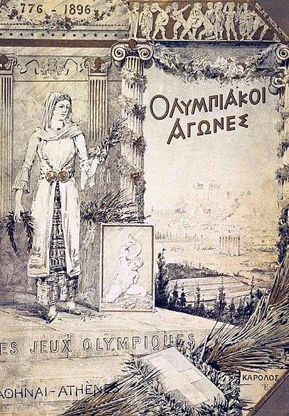 Ficheiro:Athens 1896 report cover.jpg
