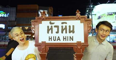 Hua Hin, thiên đường nghỉ dưỡng