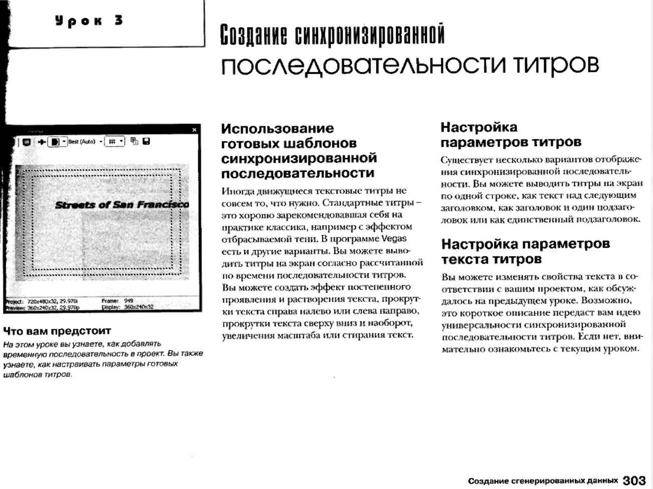 http://redaktori-uroki.3dn.ru/_ph/12/322897647.jpg