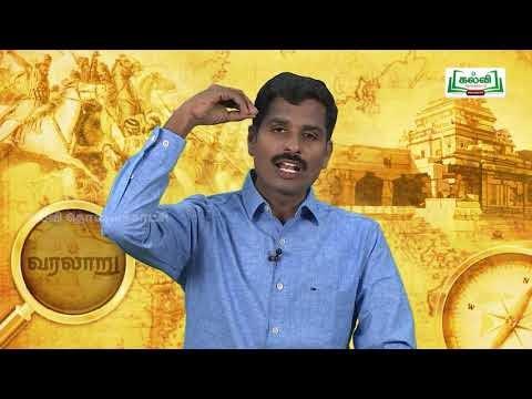 கலைத்தொழில் பழகு Std 12 History தீவிர தேசியவாதம் Part 02 Kalvi TV