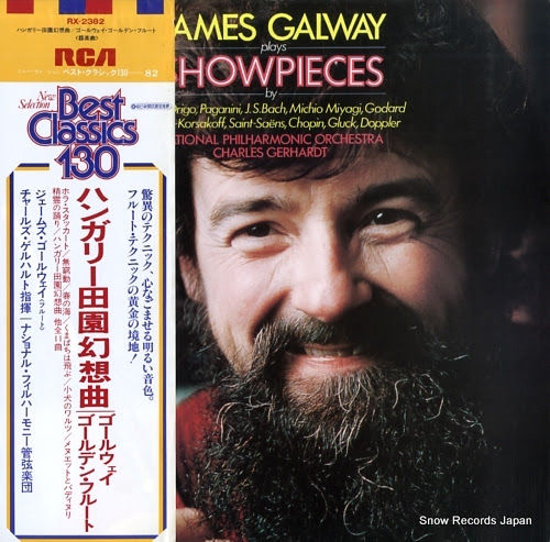GALWAY, JAMES plays showpieces