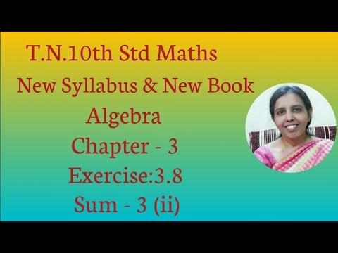 10th std Maths New Syllabus (T.N) 2019 - 2020 Algebra Ex:3.8-4(ii)