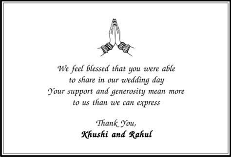 Thank You Cards   Thank You Card Wordings