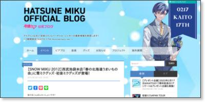 http://blog.piapro.jp/2012/03/snow-miku-2012-9.html