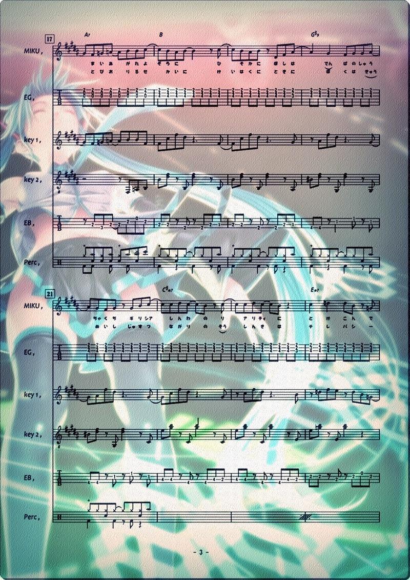 真珠色のVISION Band 3p7