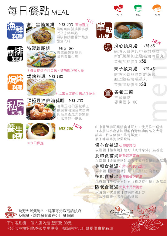 menu-meal-99.1109 final-s