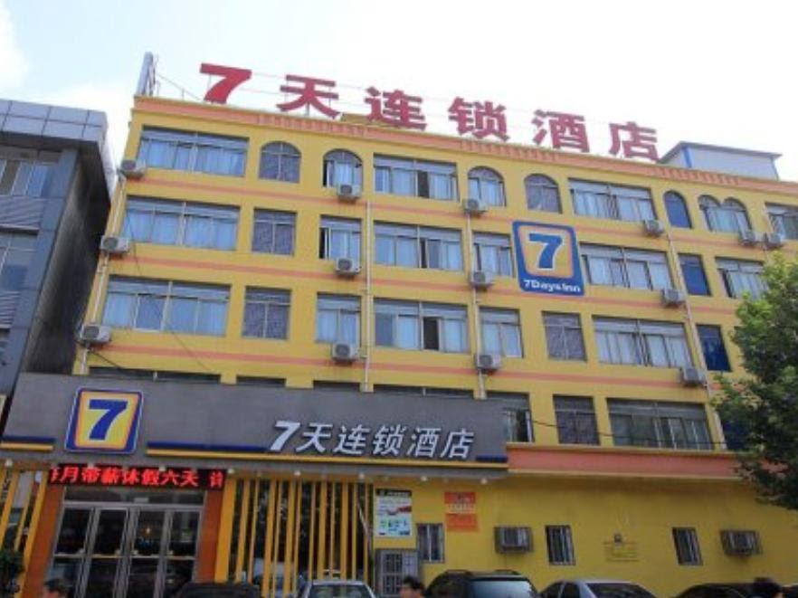 7 Days Inn Zoucheng Minzheng Street Branch Reviews
