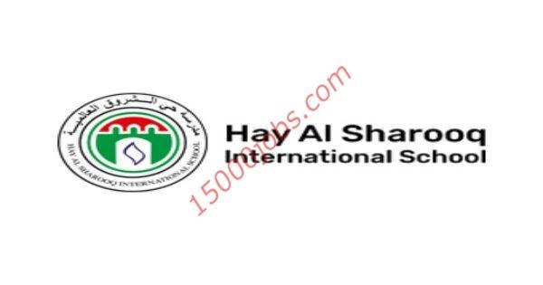 سبلة الوظائف عمان - وظائف تعليمية شاغرة بمدرسة حي الشروق العالمية بعمان