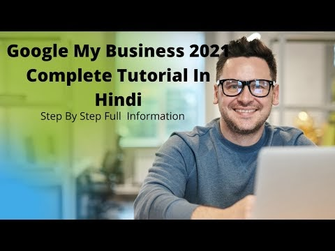 Google My Business|Google My Business Tutorial Hindi 2021|Google My Business SEO