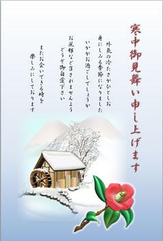 雪や冬の花イラストを無料ダウンロードして寒中見舞いを簡単作成