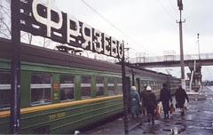 Fryazevo Station