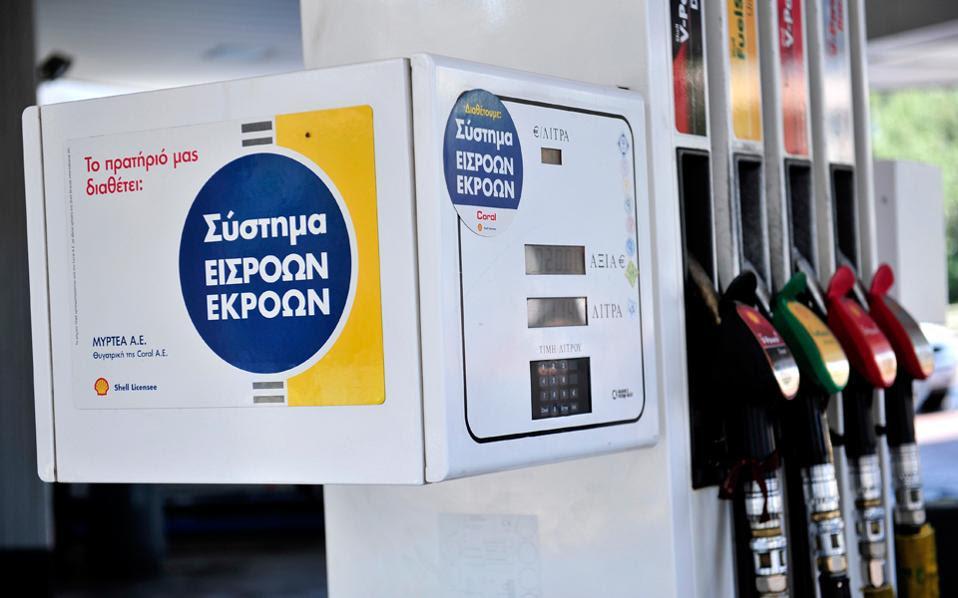 Στις περιοχές Αττικής και Θεσσαλονίκης εκτιμάται ότι έχει εγκαταστήσει το 90% των πρατηρίων συστήματα εισροών - εκροών.