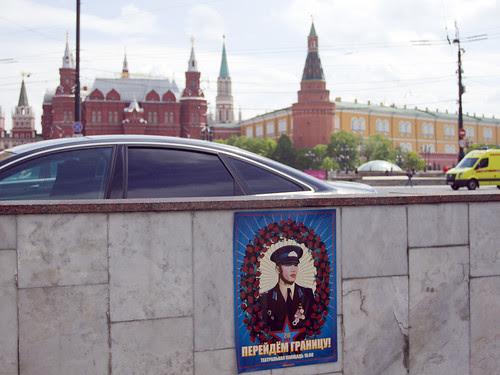 Реклама московского гейпарада у московского Кремля by hegtor