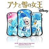 instorage / 【数量限定】【iPhone5/5S】Disney アナと雪の女王 Frozen フローズン ディズニーケース ウレタンケース/anti shock / iPhone5ケース/iphone5s ケ-ス/アイフォン5sケース iPhone5Sケース (Anna)